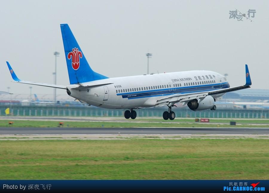 Re:[原创]PEK09年最后一次集团式拍机,擦烟,正脸,钻石,暴闪,暴人,...70p BOEING 737-800 B-5156 中国北京首都机场