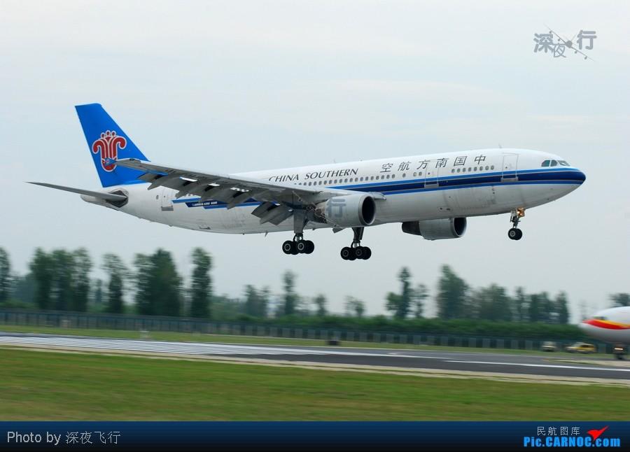 Re:[原创]PEK09年最后一次集团式拍机,擦烟,正脸,钻石,暴闪,暴人,...70p AIRBUS A300-600R B-2329 中国北京首都机场