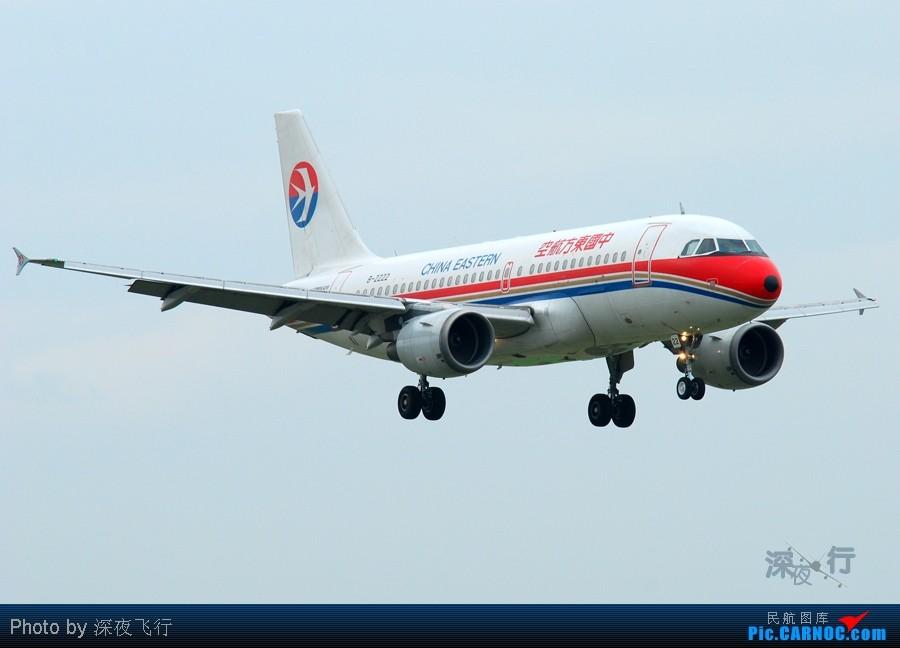 Re:[原创]PEK09年最后一次集团式拍机,擦烟,正脸,钻石,暴闪,暴人,...70p AIRBUS A319-112 B-2222 中国北京首都机场