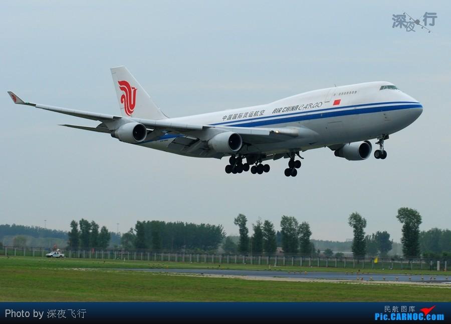 Re:[原创]PEK09年最后一次集团式拍机,擦烟,正脸,钻石,暴闪,暴人,...70p BOEING 747-400SF B-2478 中国北京首都机场