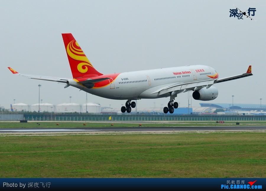 Re:[原创]PEK09年最后一次集团式拍机,擦烟,正脸,钻石,暴闪,暴人,...70p AIRBUS A330-200 B-6089 中国北京首都机场