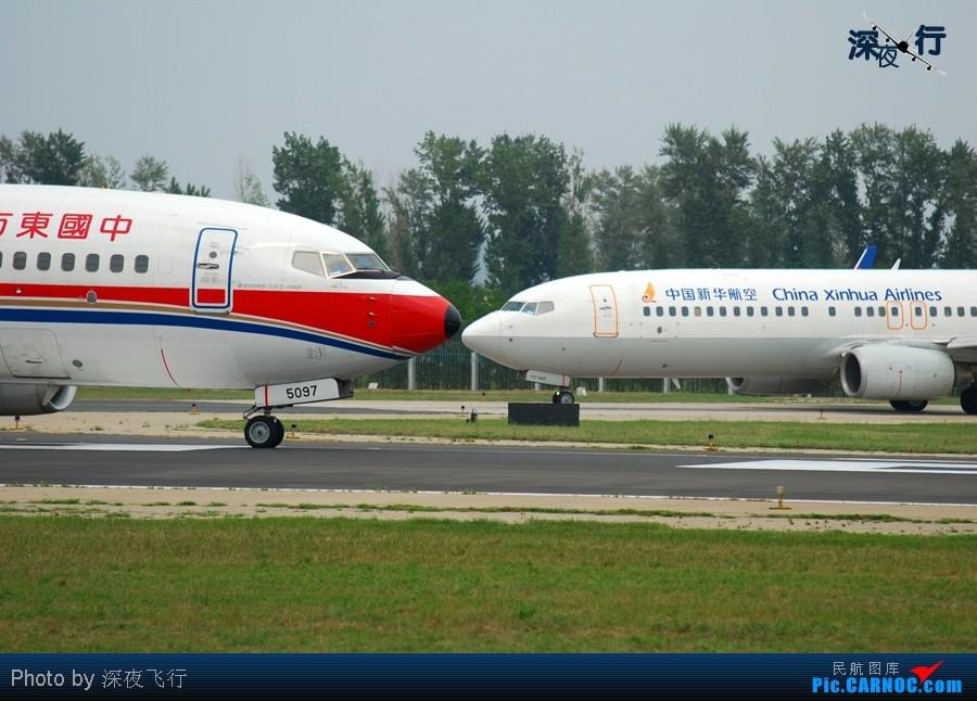 Re:[原创]PEK09年最后一次集团式拍机,擦烟,正脸,钻石,暴闪,暴人,...70p BOEING 737-700 B-5097 中国北京首都机场