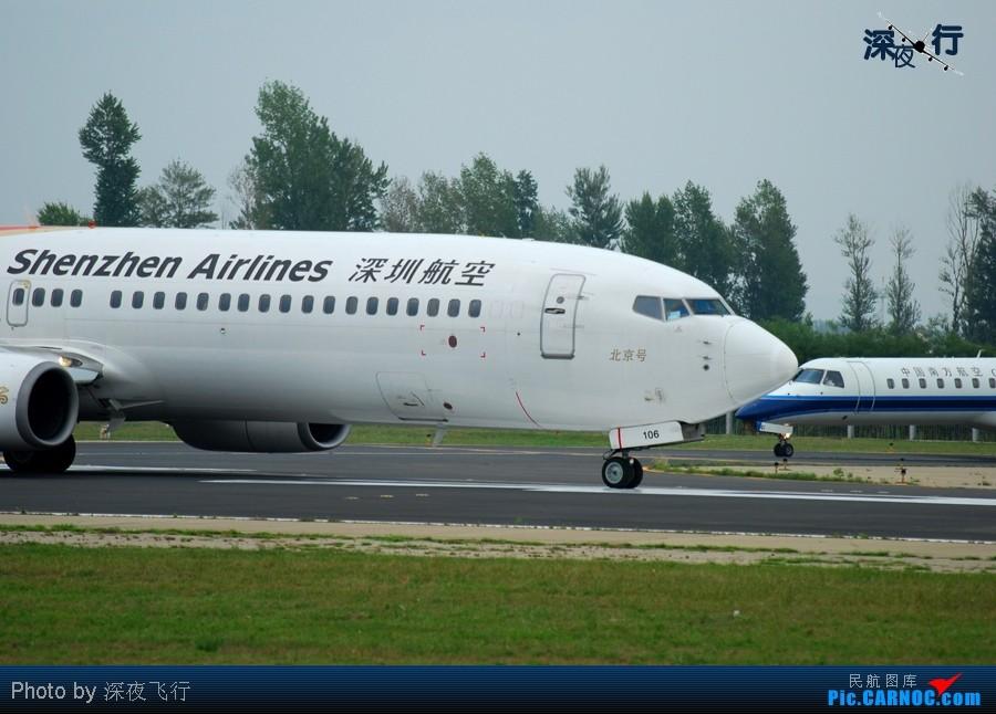 Re:[原创]PEK09年最后一次集团式拍机,擦烟,正脸,钻石,暴闪,暴人,...70p BOEING 737-900 B-5106 中国北京首都机场