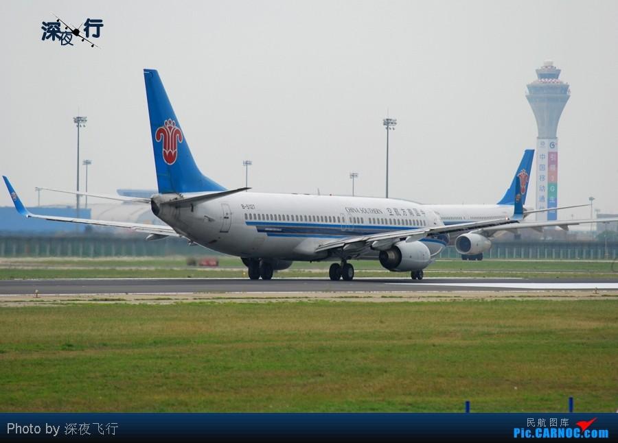 Re:[原创]PEK09年最后一次集团式拍机,擦烟,正脸,钻石,暴闪,暴人,...70p BOEING 737-800 B-5127 中国北京首都机场