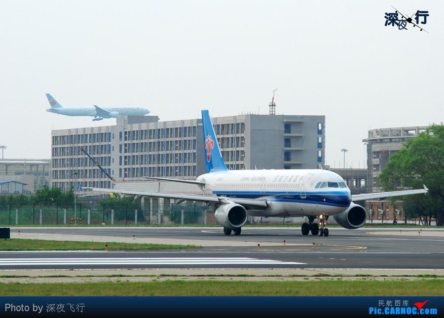 Re:[原创]PEK09年最后一次集团式拍机,擦烟,正脸,钻石,暴闪,暴人,...70p AIRBUS A320-200 B-6303 中国北京首都机场