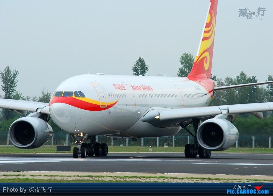 Re:[原创]PEK09年最后一次集团式拍机,擦烟,正脸,钻石,暴闪,暴人,...70p AIRBUS A330-200 B-6118 中国北京首都机场