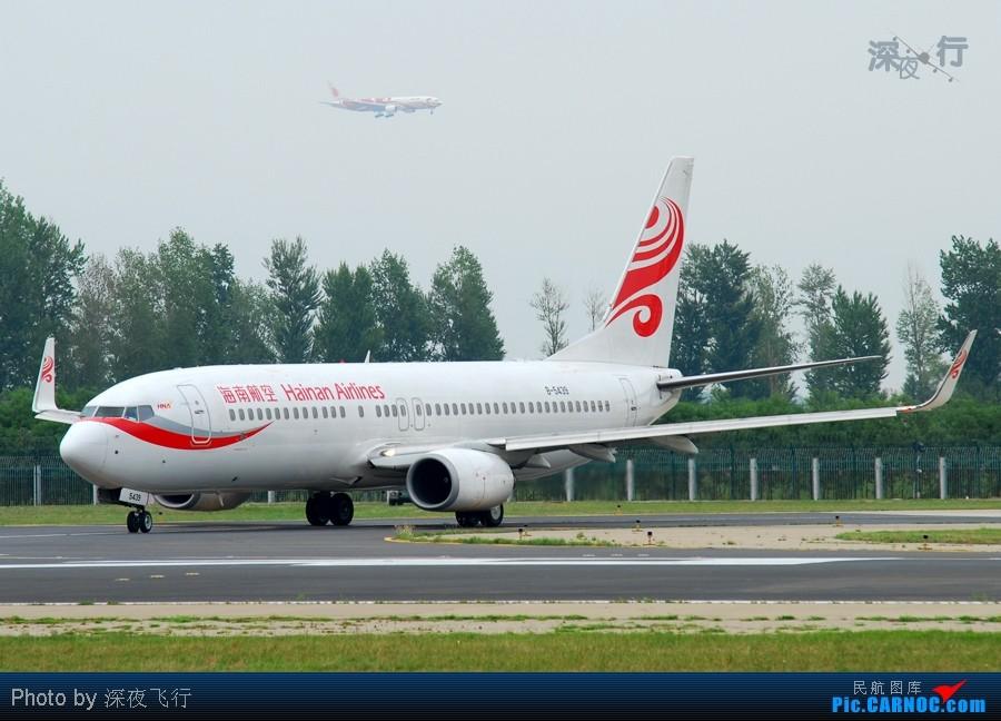 Re:[原创]PEK09年最后一次集团式拍机,擦烟,正脸,钻石,暴闪,暴人,...70p BOEING 737-800 B-5439 中国北京首都机场