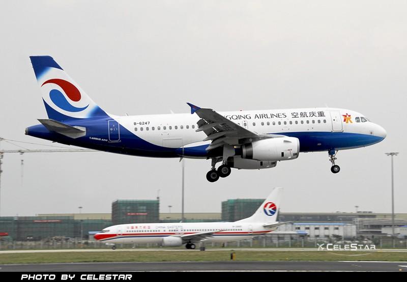 Re:[原创]09年最后一次PEK集团式拍机,擦烟,正脸,钻石,暴闪,暴人●65p● AIRBUS A319-100 B-6247 中国北京首都机场