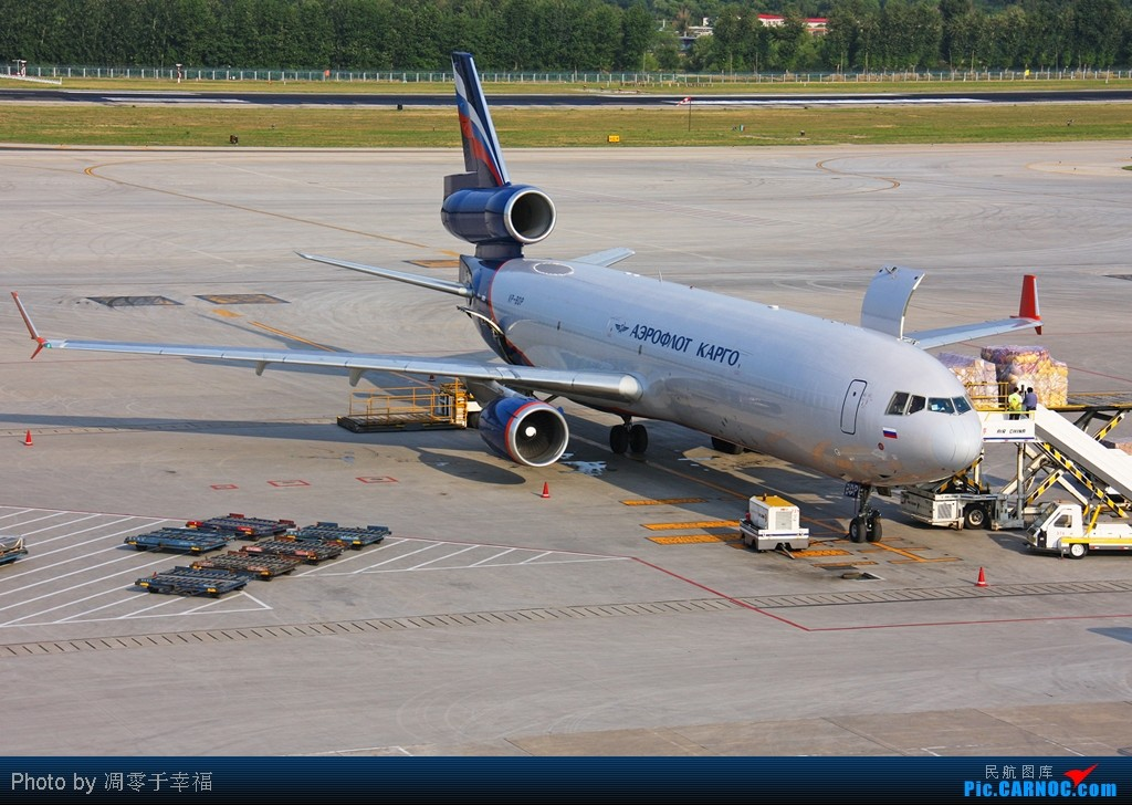 PEK--MD-11\,这次不是联邦快递!! MCDONNELL DOUGLAS MD-11(F) VP-BDP 中国北京首都机场