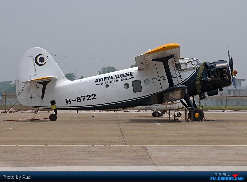老徐拍飞机 - 只为前几天的新闻配张图 XIAN AIRCRAFT INDUSTRY YUN-5 B-8722 中国南通兴东机场