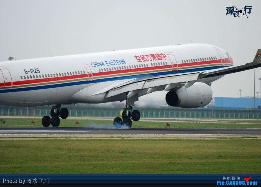 [原创]09年最后一次PEK集团式拍机,擦烟,正脸,钻石,暴闪,暴人●65p● AIRBUS A330-300 B-6126 中国北京首都机场