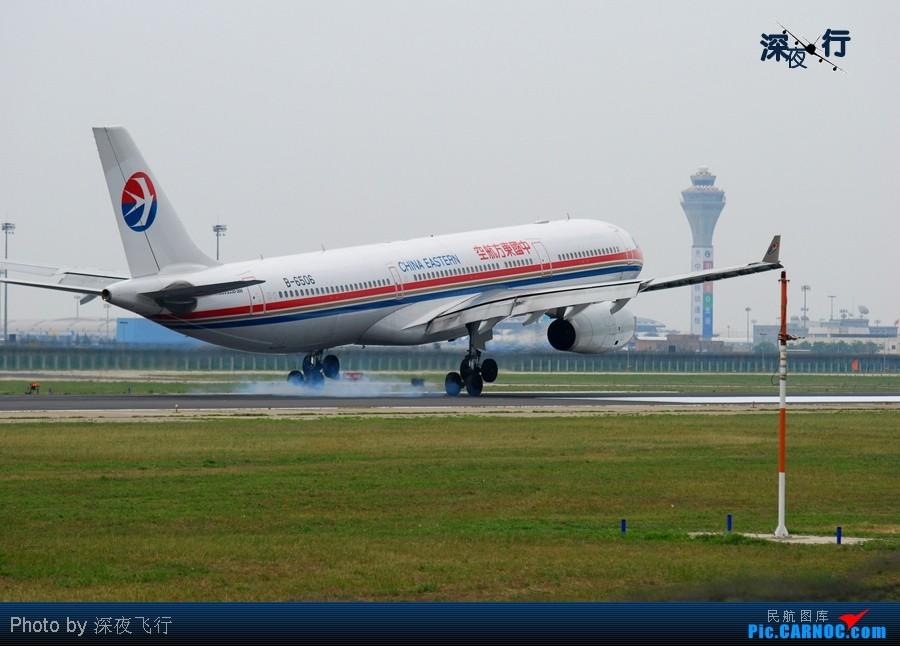 Re:[原创]PEK09年最后一次集团式拍机,擦烟,正脸,钻石,暴闪,暴人,...70p AIRBUS A330-300 B-6506 中国北京首都机场