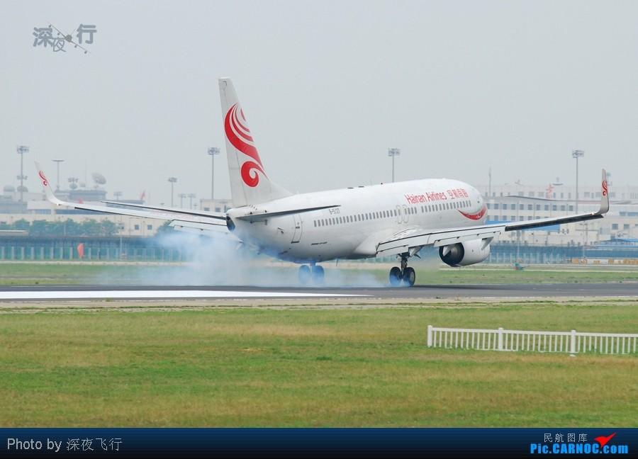 Re:[原创]PEK09年最后一次集团式拍机,擦烟,正脸,钻石,暴闪,暴人,...70p BOEING 737-800 B-5137 中国北京首都机场