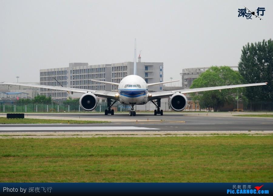 Re:[原创]PEK09年最后一次集团式拍机,擦烟,正脸,钻石,暴闪,暴人,...70p BOEING 777-200ER B-2070 中国北京首都机场