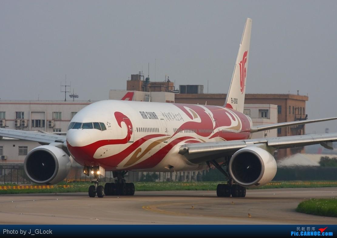 [原创]  18头打飞机 就是近 就是大 就是爽 来撒打撒一个都不放过 BOEING 777-200 B-2060 中国上海虹桥机场