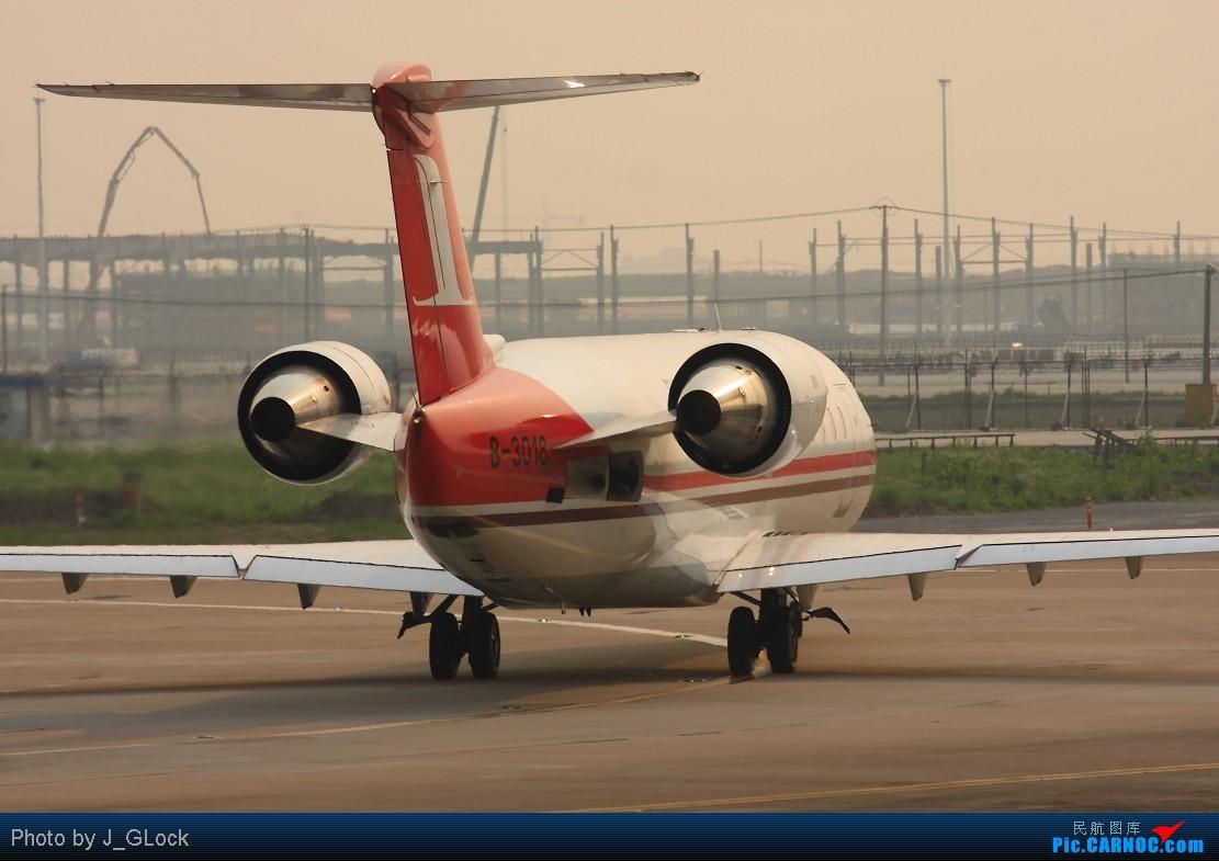 Re:[原创]★ 看一次 少一次 的位置 ★ BOMBARDIER (CANADAIR) CRJ-200 B-3018 中国上海虹桥机场