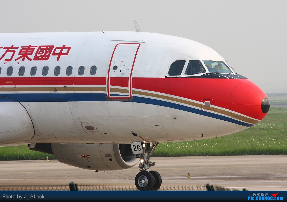Re:[原创]★ 看一次 少一次 的位置 ★ AIRBUS A319-112 B-2226 中国上海虹桥机场