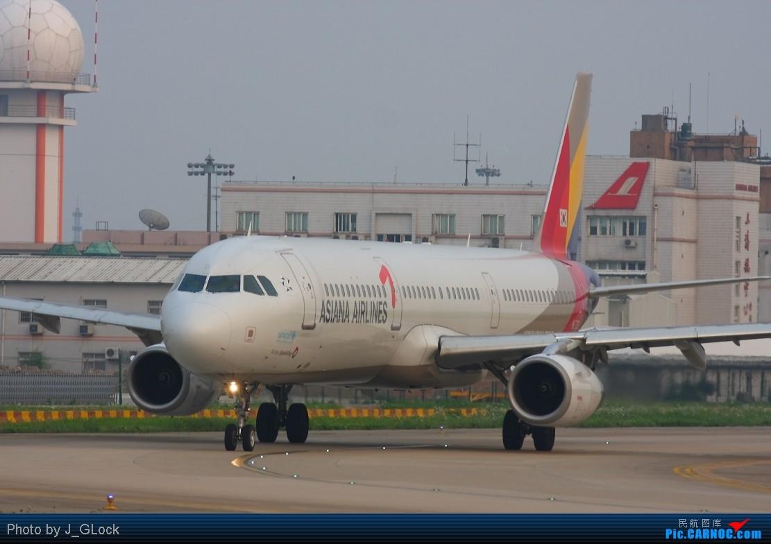 Re:[原创]★ 看一次 少一次 的位置 ★ AIRBUS A321-200 HL-7713 中国上海虹桥机场