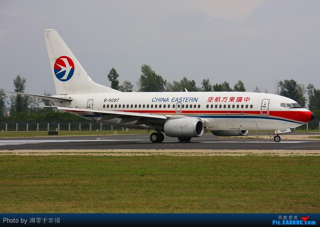 Re:[原创]阴天,,但还算是通透--周六北京!! BOEING 737-700 B-5093 中国北京首都机场