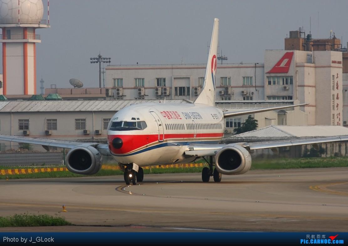 Re:[原创]★ 看一次 少一次 的位置 ★ BOEING 737-300 B-2571 中国上海虹桥机场