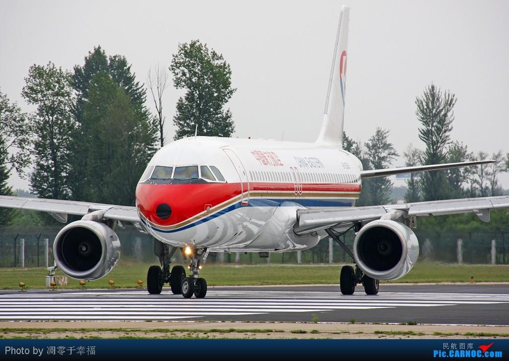 Re:[原创]阴天,,但还算是通透--周六北京!! AIRBUS A320-214 B-2358 中国北京首都机场