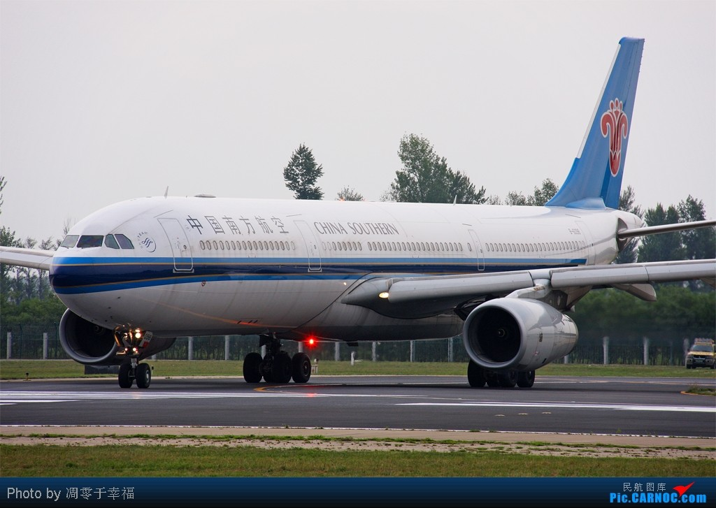Re:[原创]阴天,,但还算是通透--周六北京!! AIRBUS A330-300 B-6098 中国北京首都机场