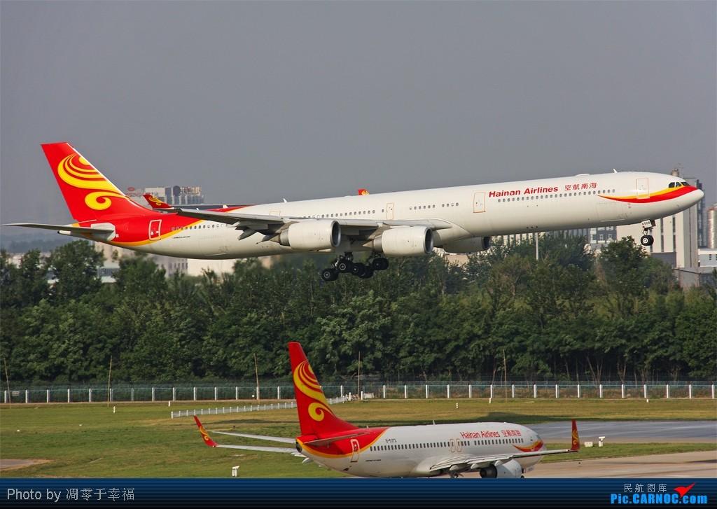 [原创]PEK--海航346到港与H1N1印象照。。 AIRBUS A340-600 B-6508 中国北京首都机场