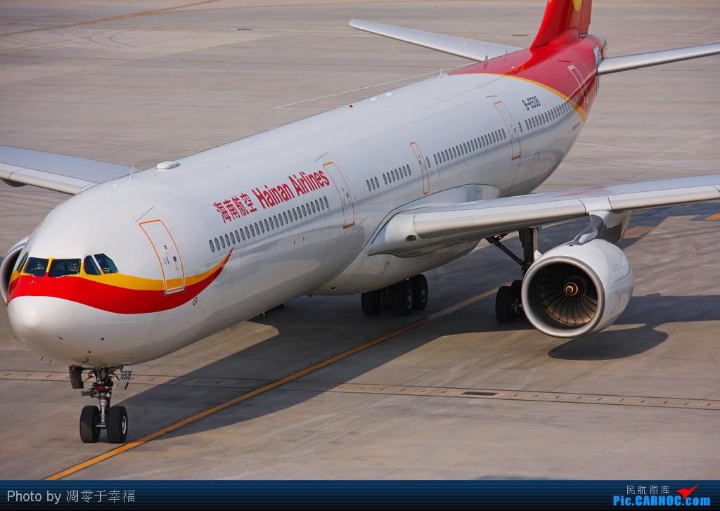 Re:[原创]PEK--海航346到港与H1N1印象照。。 AIRBUS A340-600 B-6508 中国北京首都机场