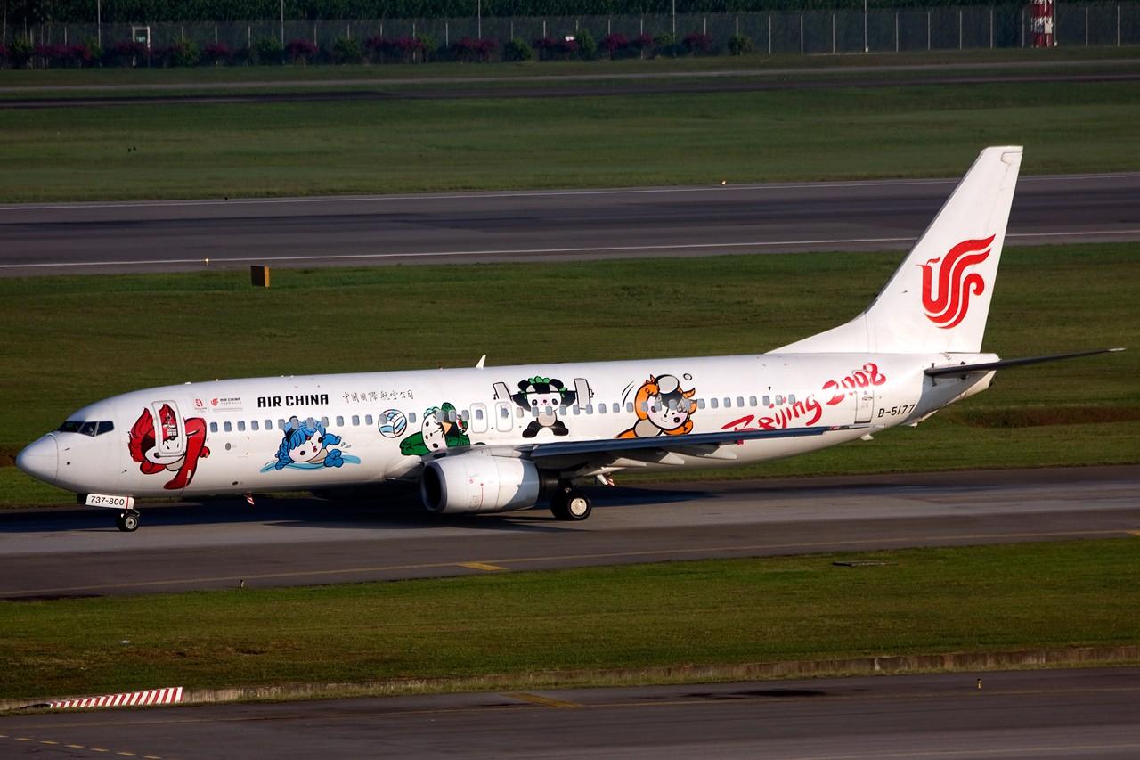 Re:[原创]没有主题,杂图一大堆(内附新航空姐照片) BOEING 737-800 B-5177 Singapore SINGAPORE CHANGI