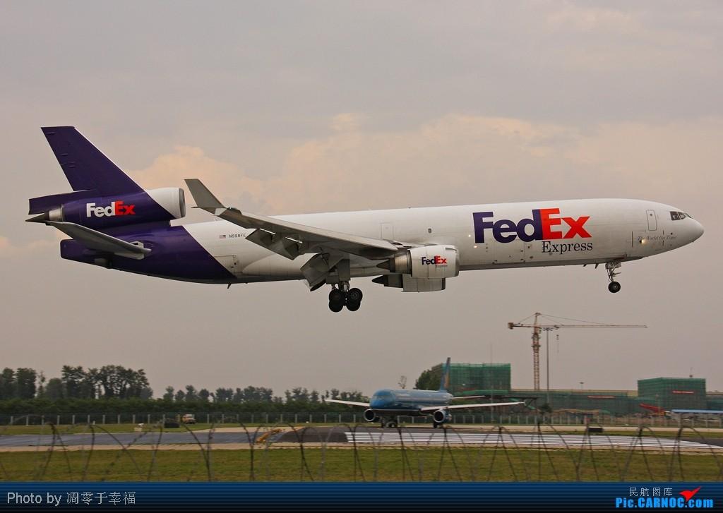 Re:[原创]唉,一下午就拍到两架外航。。。 MCDONNELL DOUGLAS MD-11 N589FE 中国北京首都机场