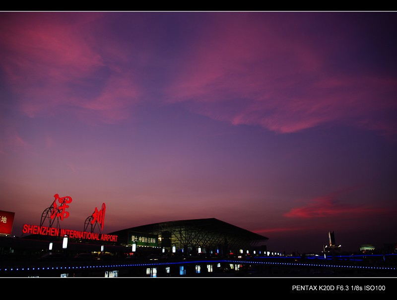 Re:[原创]首都机场那一抹漂亮的火烧云
