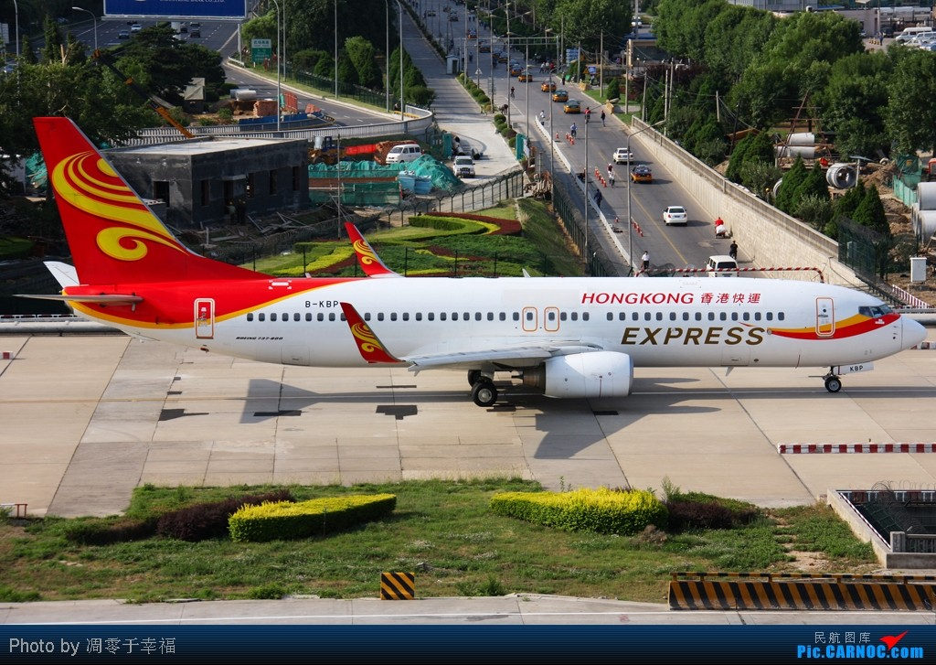[原创]PEK====JJ过桥!! BOEING 737-8FH B-KBP 中国北京首都机场