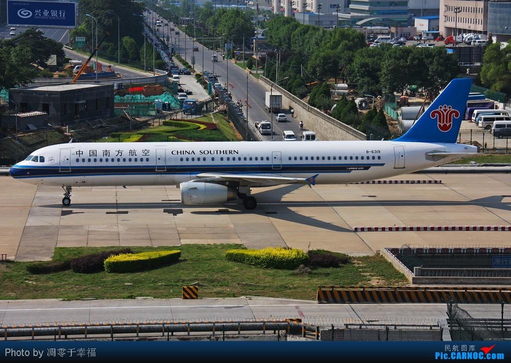Re:[原创]PEK====JJ过桥!! AIRBUS A321-200 B-6319 中国北京首都机场