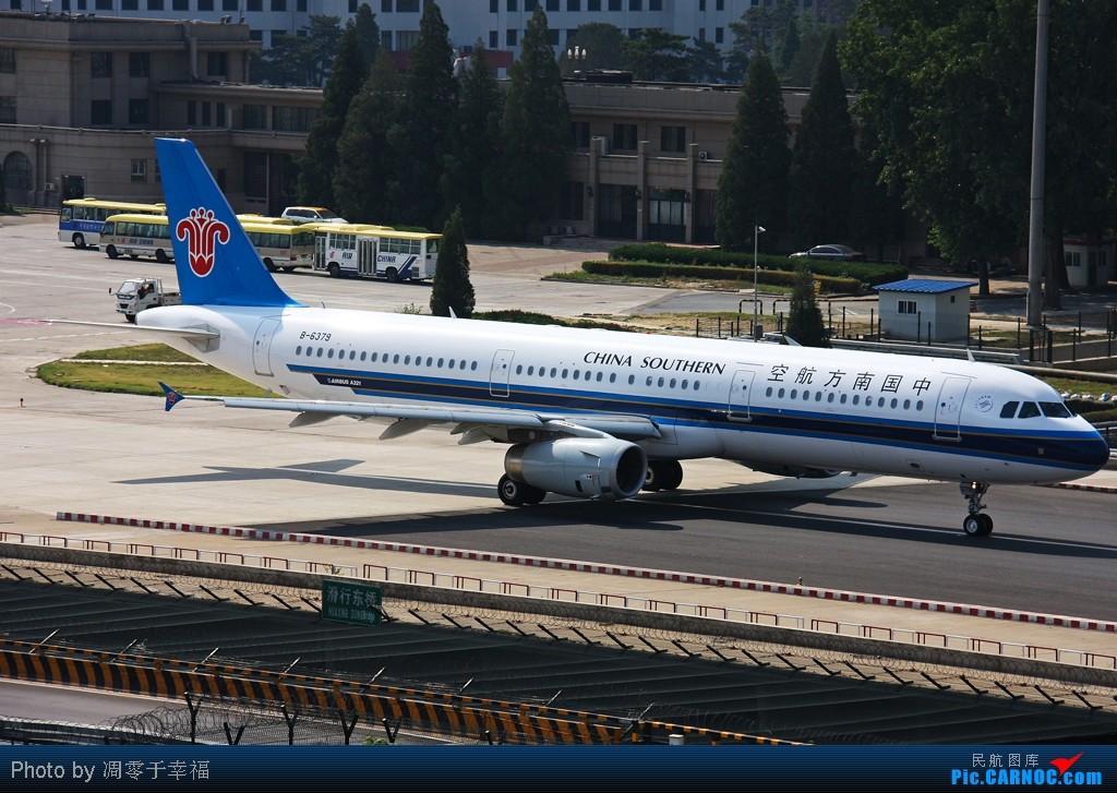 Re:[原创]PEK====JJ过桥!! AIRBUS A321-200 B-6379 中国北京首都机场