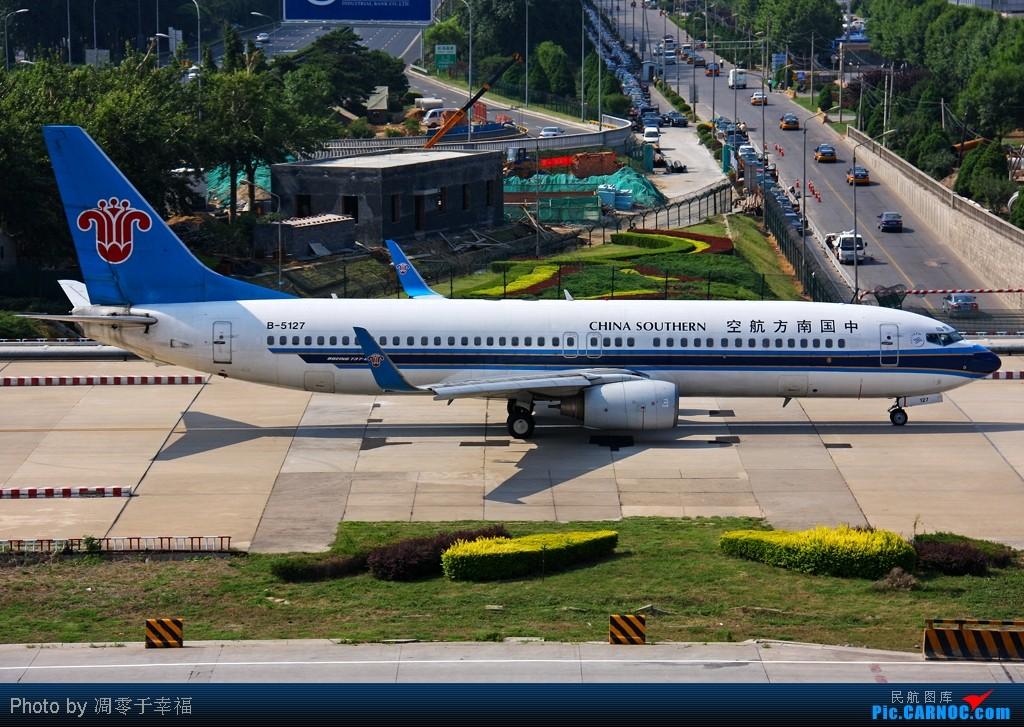 Re:[原创]PEK====JJ过桥!! BOEING 737-800 B-5127 中国北京首都机场