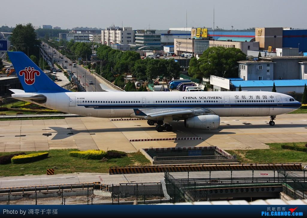 Re:[原创]PEK====JJ过桥!! AIRBUS A330-300 B-6098 中国北京首都机场
