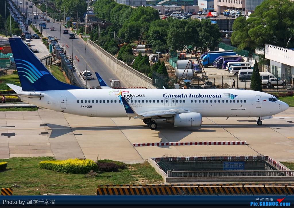 Re:[原创]PEK====JJ过桥!! BOEING 737-800 PK-GEH 中国北京首都机场