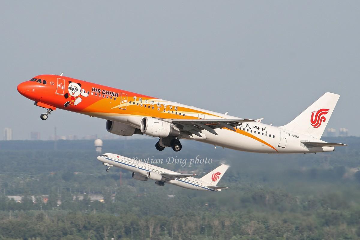 Re:[原创]【CASG】夏天到了,拍飞机的黄金时间到了,好飞机也到了~~ AIRBUS A321-211 B-6361 中国北京首都机场
