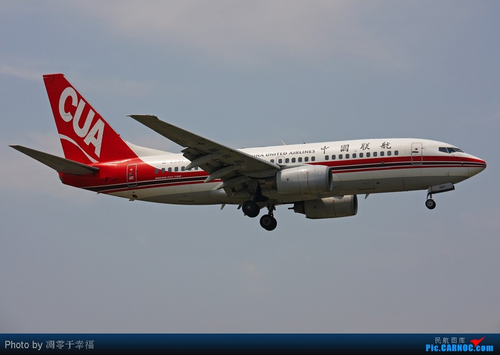 Re:[原创][原创]贴两张联航大贴!! BOEING 737-700 B-2997