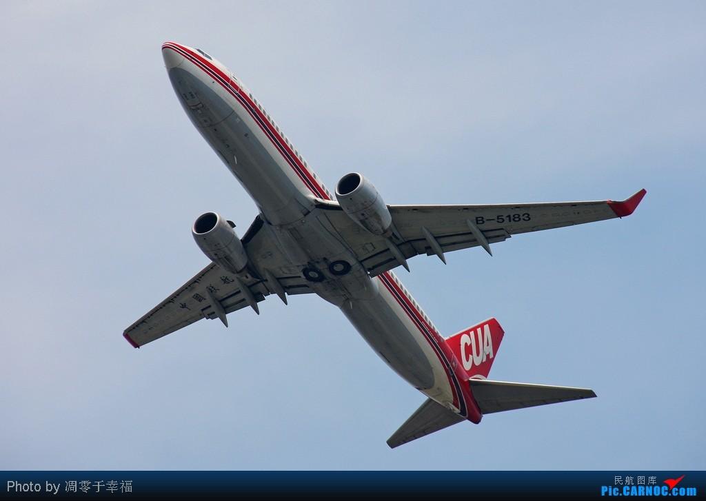 Re:[原创][原创]贴两张联航大贴!! BOEING 737-800 B-5183