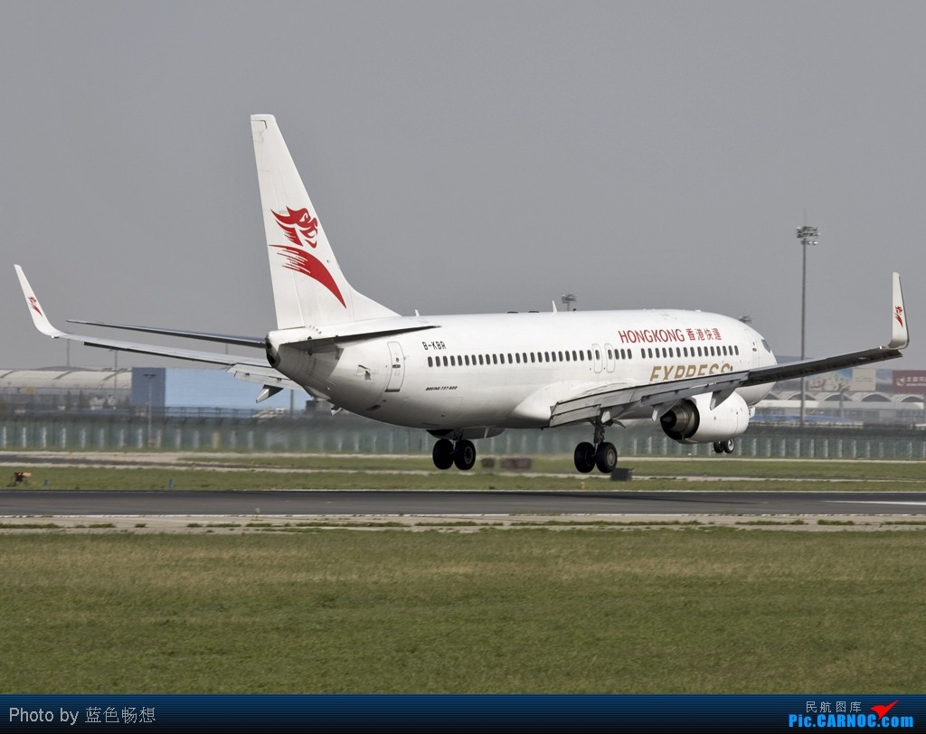 Re:[原创]<绝世痴飞>海航集团现在真是一个庞大的帝国,不过涂装常见如下,也算惊鸿一瞥 BOEING 737-800WL B-KBR 中国北京首都机场