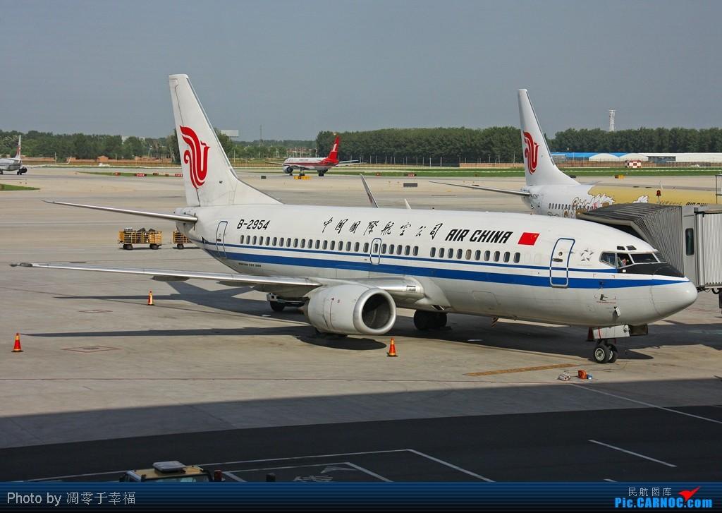 [原创]名言--A老外是牛,J老外是猪。。 BOEING 737-300 B-2954 中国北京首都机场