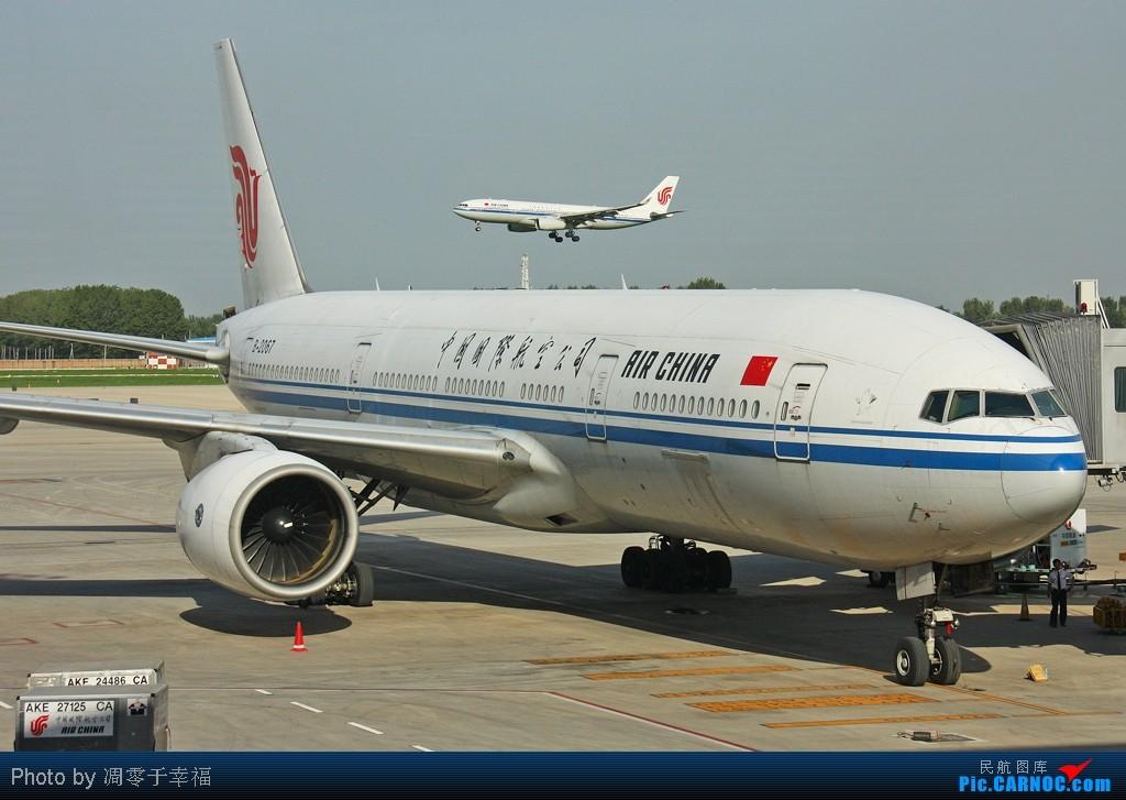 Re:[原创]名言--A老外是牛,J老外是猪。。 BOEING 777-200 B-2067 中国北京首都机场
