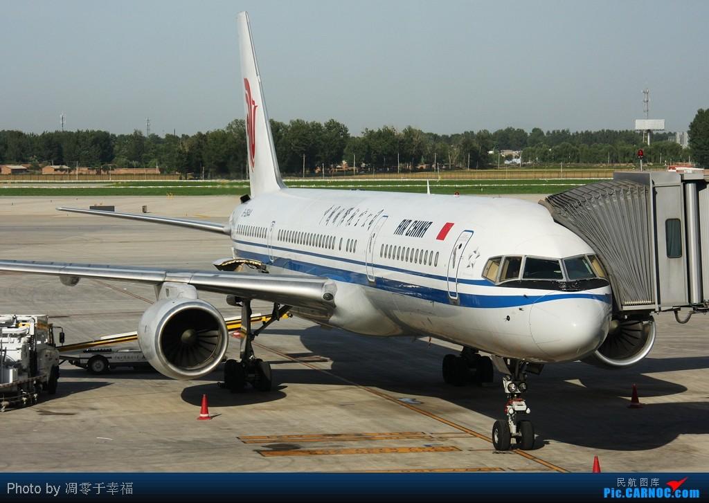 Re:[原创]名言--A老外是牛,J老外是猪。。 BOEING 757-200 B-2844 中国北京首都机场
