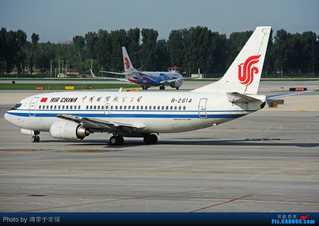 Re:[原创]名言--A老外是牛,J老外是猪。。 BOEING 737-300 B-2614 中国北京首都机场