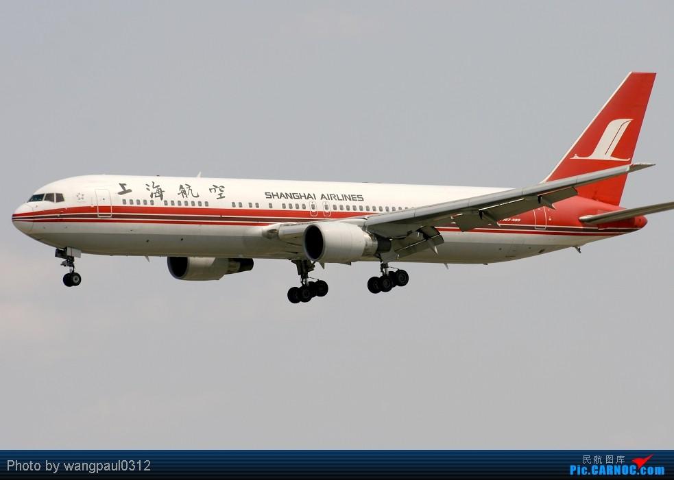 [原创]周末也发帖!好天发新帖,烂天贴旧图 BOEING 767-300 B-2567 中国北京首都机场