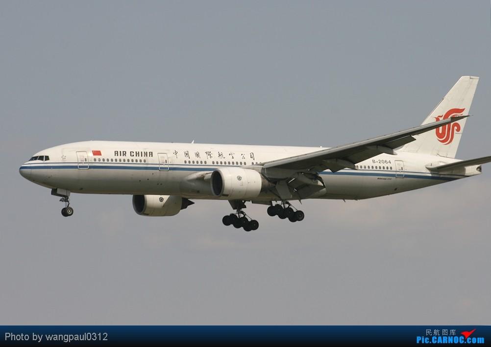 Re:[原创]周末也发帖!好天发新帖,烂天贴旧图 BOEING 777-200 B-2064 中国北京首都机场