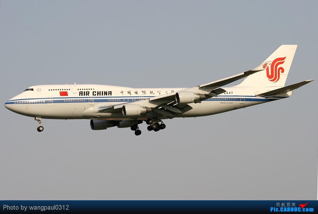 Re:[原创]周末也发帖!好天发新帖,烂天贴旧图 BOEING 747-400 B-2447 中国北京首都机场