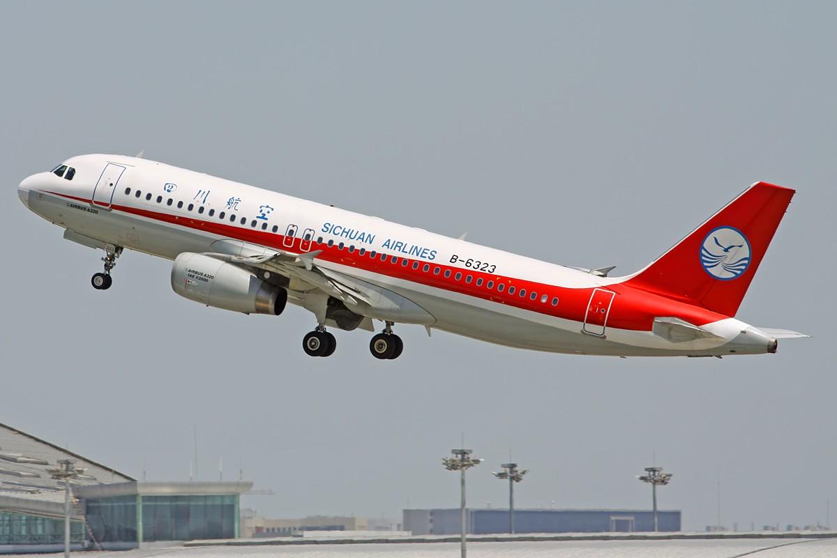 Re:[原创]周末也发帖!好天发新帖,烂天贴旧图 AIRBUS A320 B-6323 中国天津滨海机场