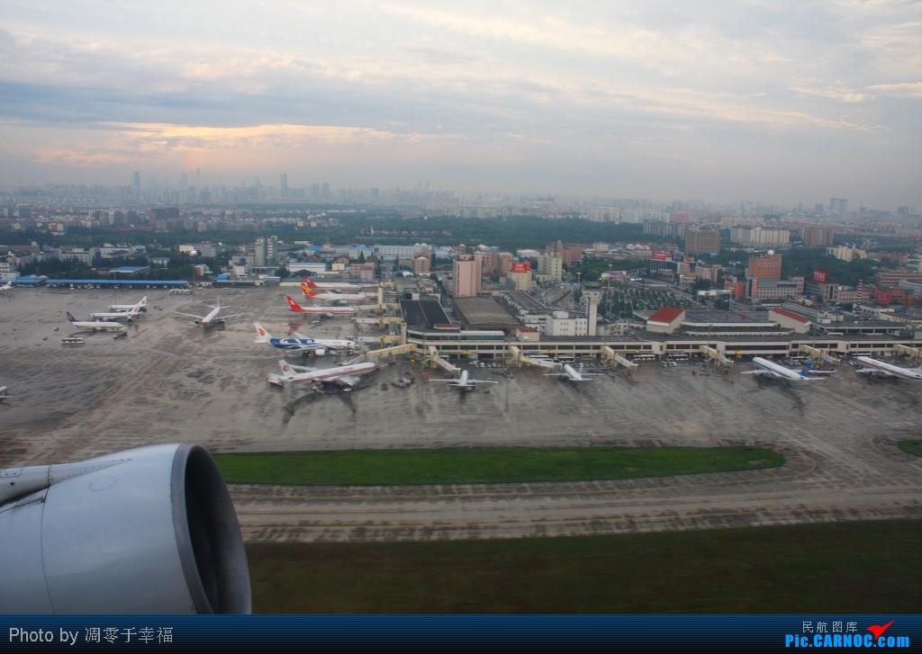 Re:[原创]在彩虹与霞光中离开上海!!    中国上海虹桥机场